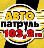 «Автопатруль» на Радіо 10
